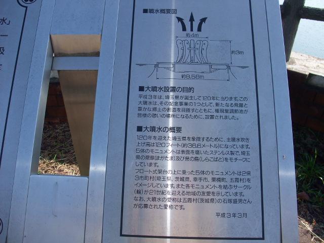 Blog2008_12180033