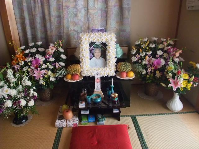 Blog2009_01120001