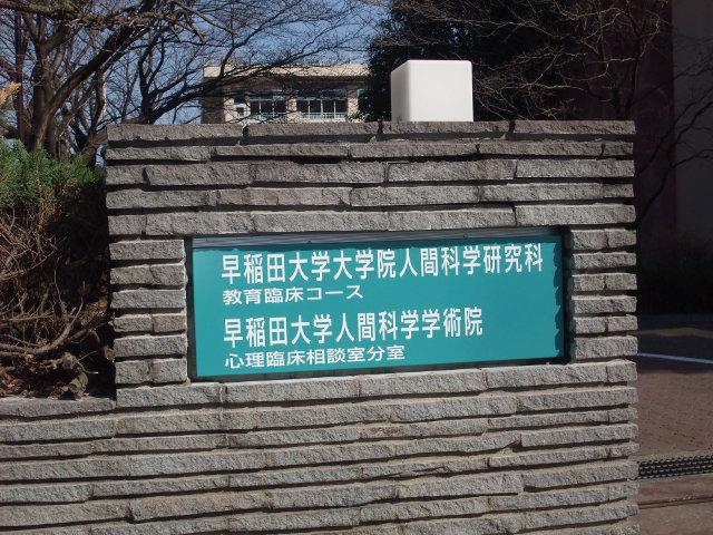 Blog2009_03190049