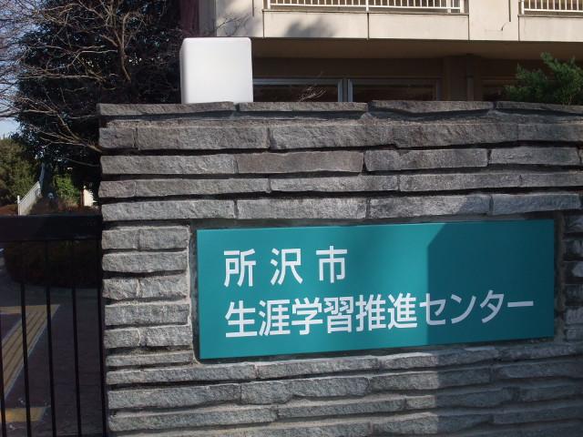 Blog2009_03190050
