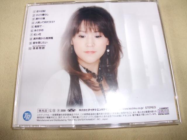 Blog2009_05290002