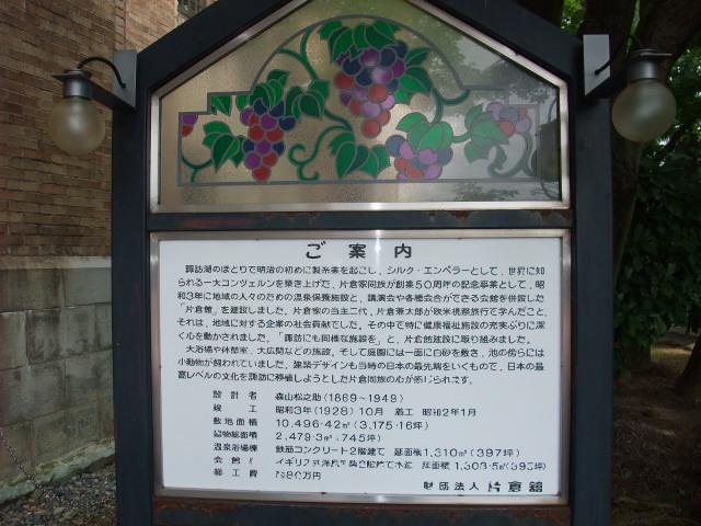 Blog2009_08060208