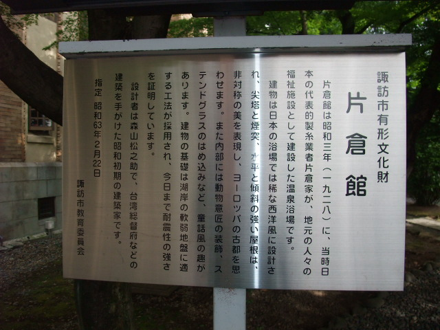 Blog2009_08060209