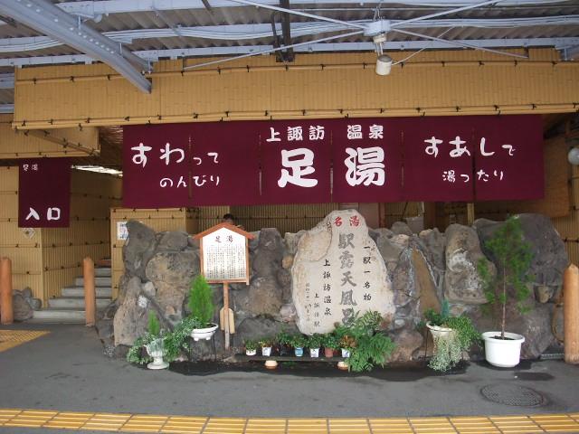 Blog2009_08060227