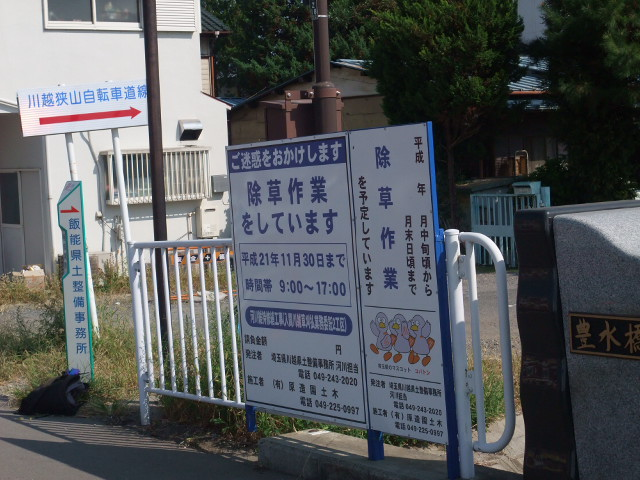 Blog2009_09250023