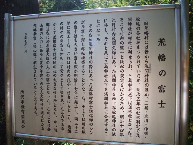 Blog2009_10300023
