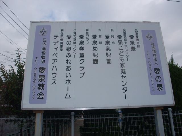 Blog2009_11250010