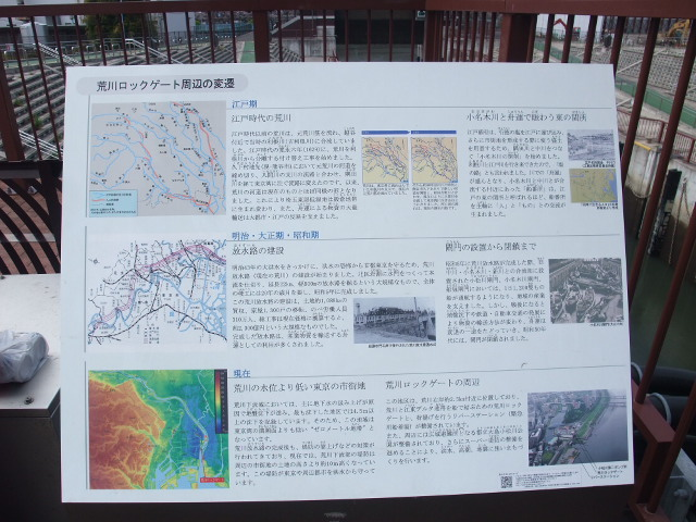 Blog2010_04100040