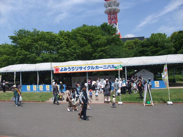 Blog2010_05160018