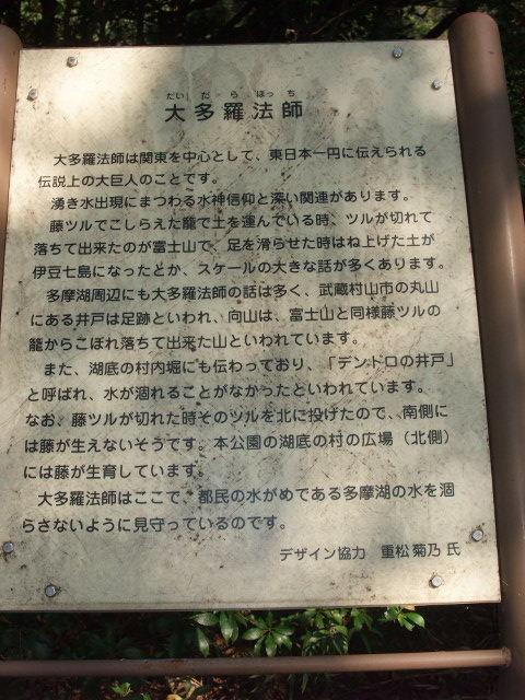 Blog2010_10180041_2