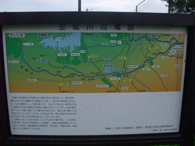 Blog2010_10290007_2