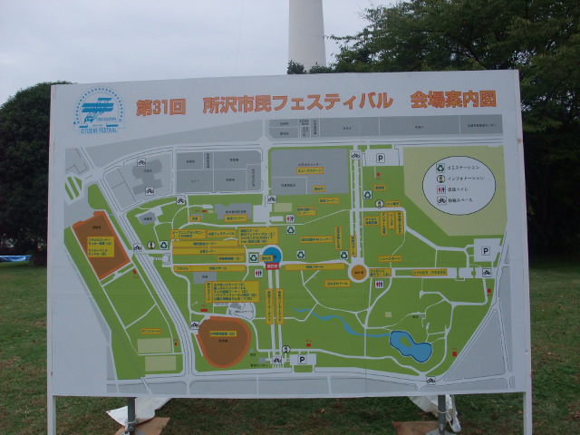Blog2010_10290009_2