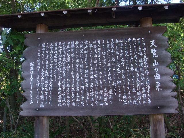 Blog2010_11190099