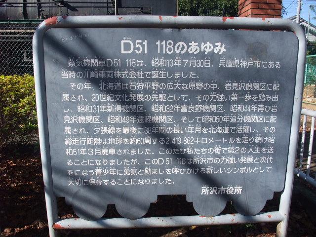 Blog2010_1217d510012