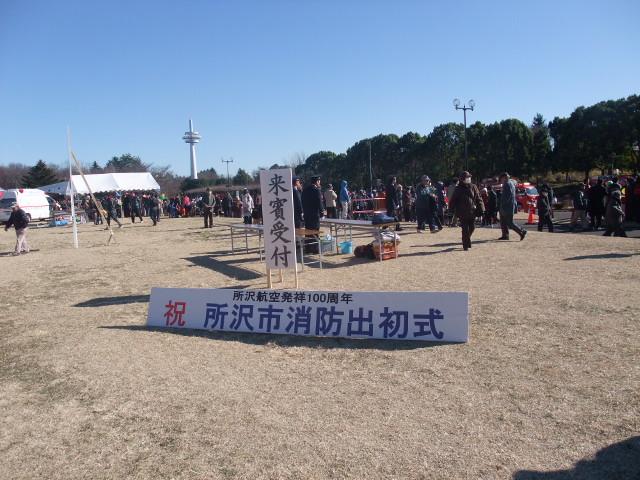 Blog2011_01070136
