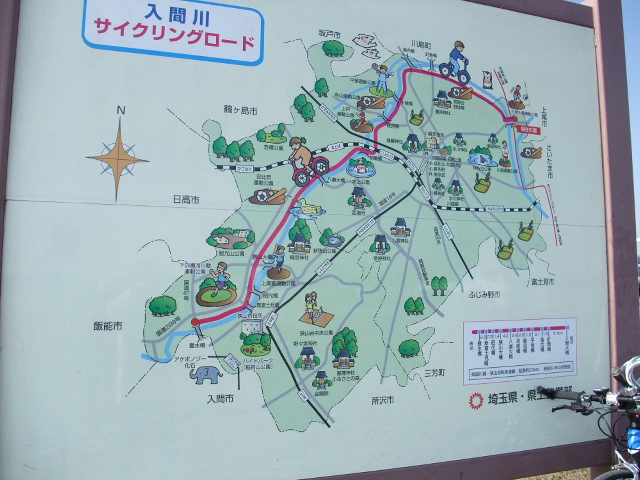 Blog2011_02070024