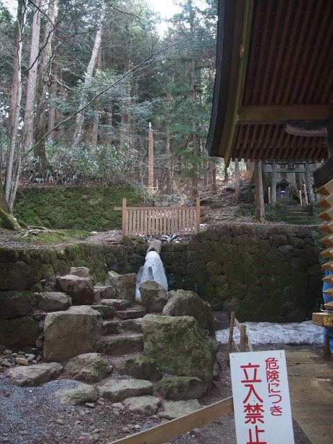 Blog2011_03080079