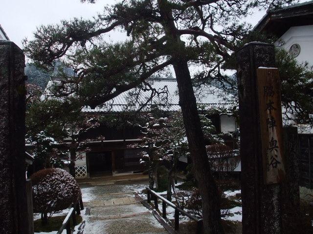 Blog2011_03080089