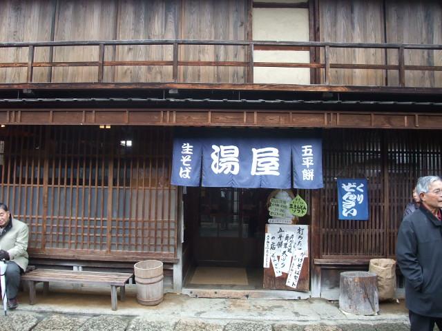 Blog2011_03080094