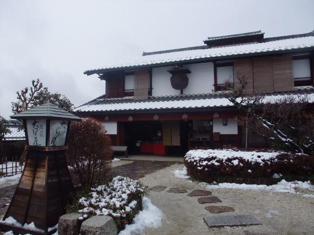 Blog2011_03080098