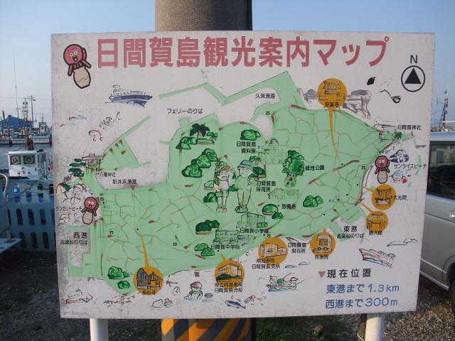 Blog2011_03080108