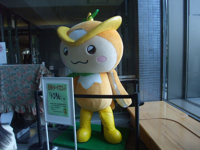 Blog2011_03170015