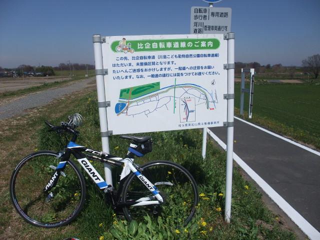Blog2011_04010013