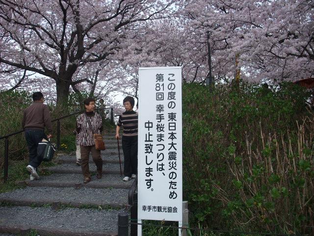Blog2011_04120074