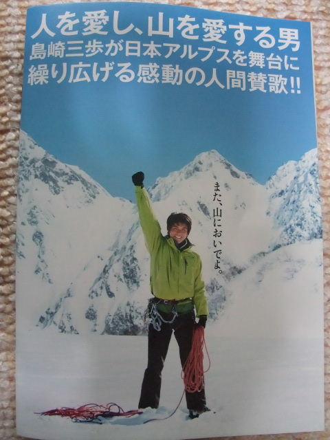 Blog2011_05070003