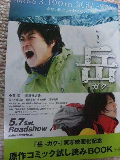 Blog2011_05070004