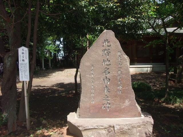Blog2011_05140038