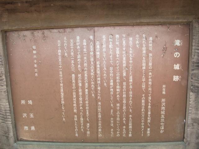 Blog2011_05210018