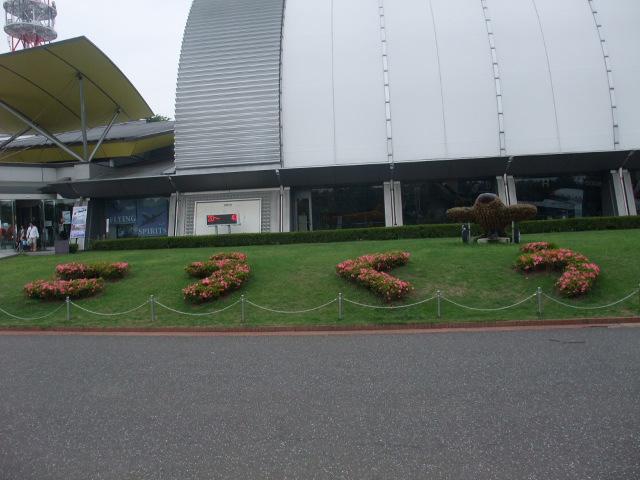 Blog2011_06010018