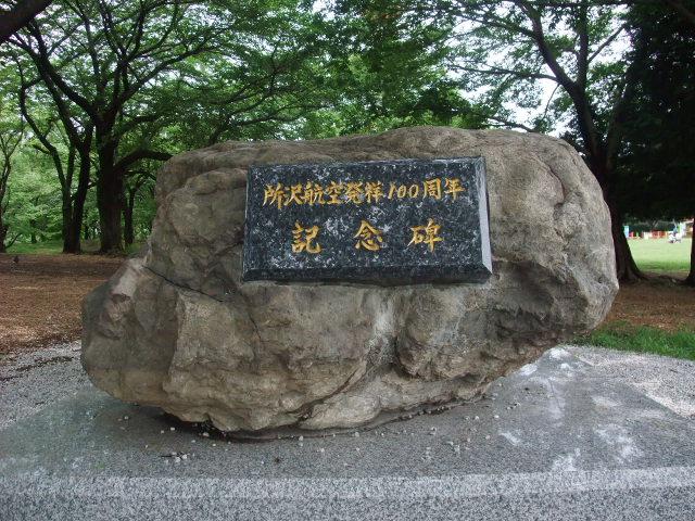 Blog2011_06030040