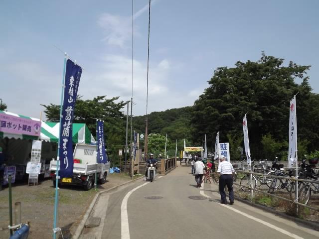 2011_06090027
