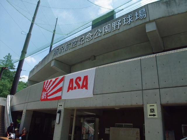 Blog2011_07110015