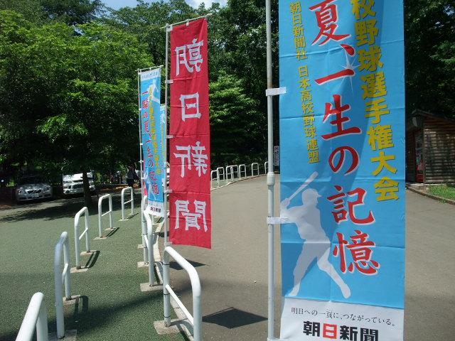 Blog2011_07110016