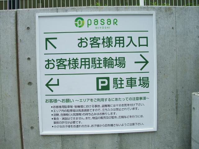 Blog2011_08030008