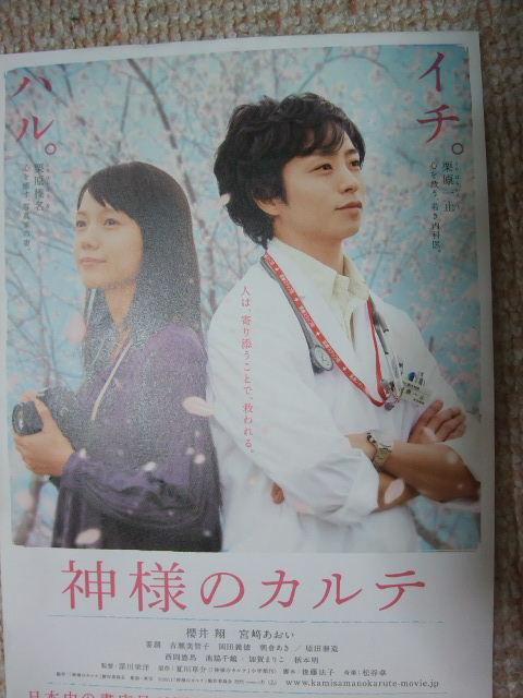Blog2011_09050004