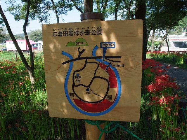 Blog2011_09290051