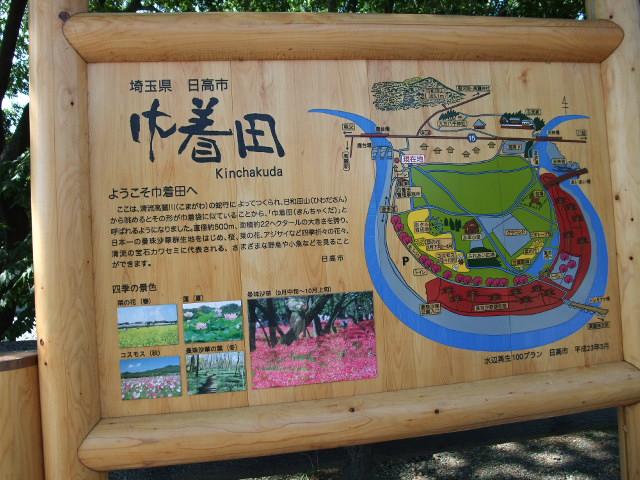 Blog2011_09290064