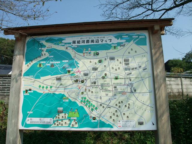 Blog2011_10080006