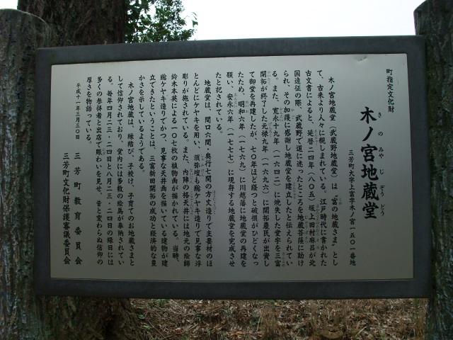 Blog2011_10210033