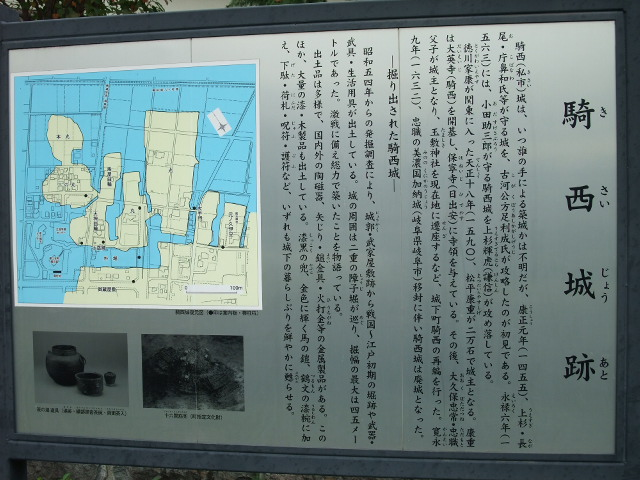 Blog2011_10250026