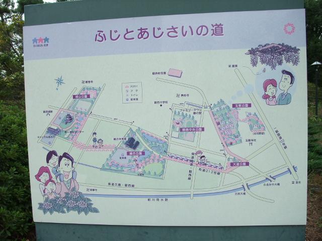 Blog2011_10250028_3
