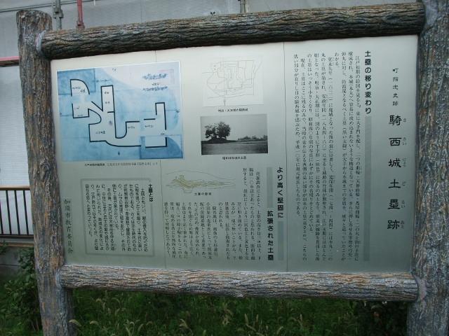Blog2011_10250031