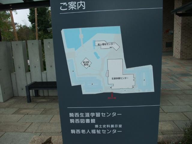 Blog2011_10250035