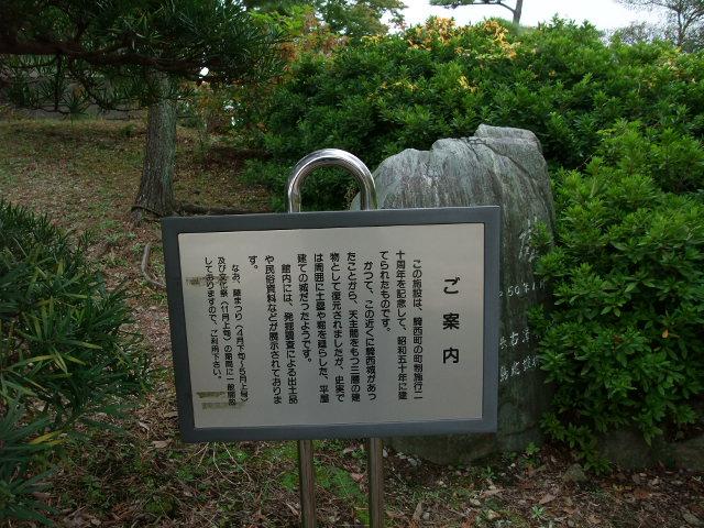 Blog2011_10250036