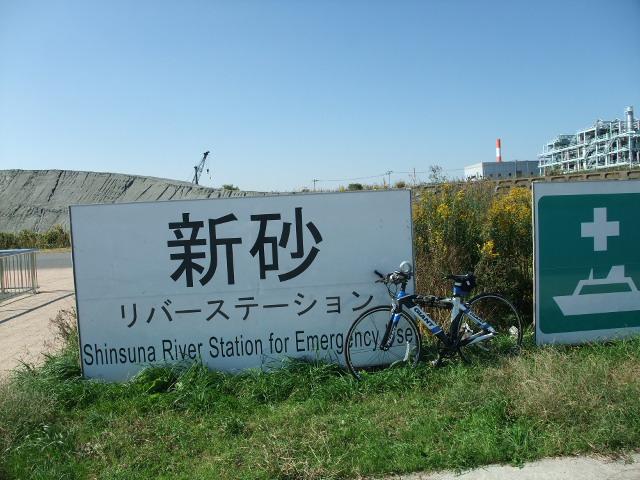 Blog2011_10270022