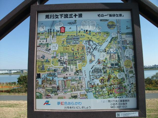 Blog2011_10270029